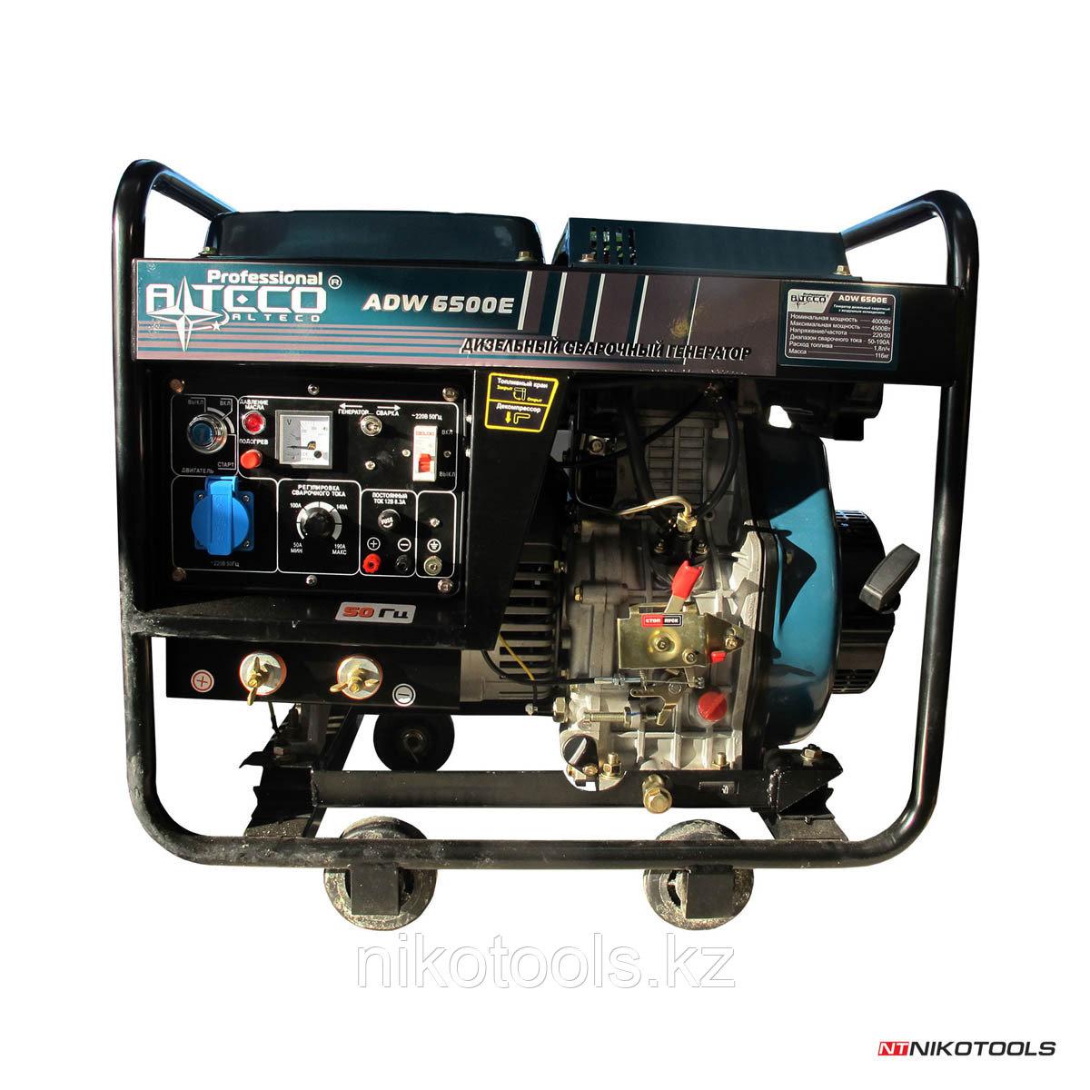 Генератор дизельный сварочный Alteco Profesional  ADW-180E (6500Е)