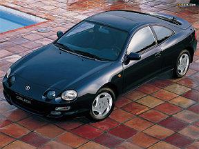 Celica 1994-1999