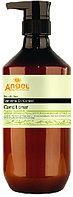 Кондиционер для контроля жирности кожи головы с экстрактом вербены 400 ml Angel Provence