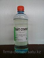 Уайт-Спирит 0,5 л.