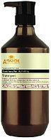 Шампунь для предотвращения выпадения волос с экстрактом розмарина 250 ml Angel Provence