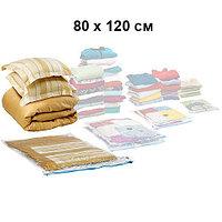 Вакуумные пакеты 80Х110