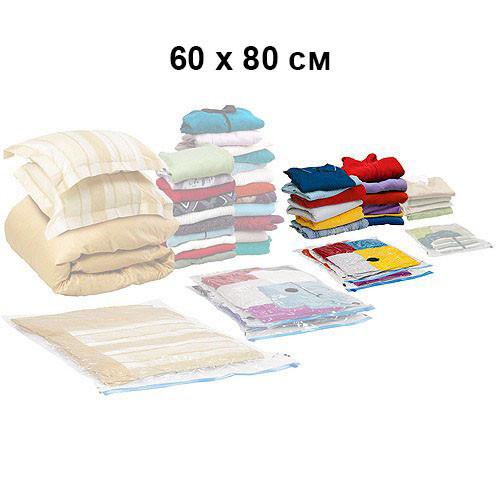 Вакуумные пакеты 60Х80