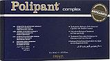 Ампулы против выпадения волос и для стимуляции роста волос Dikson Polipant Complex 12x10 мл., фото 3