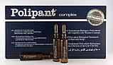 Ампулы против выпадения волос и для стимуляции роста волос Dikson Polipant Complex 12x10 мл., фото 2