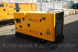 Дизельный генератор PCA POWER PRD-55kVA