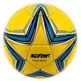 Мяч футзальный ( минифутбол) Star, размер 4, фото 2