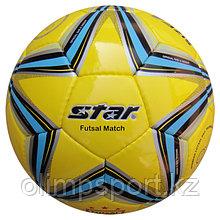 Мяч футзальный ( минифутбол) Star, размер 4