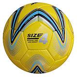 Мяч футзальный ( минифутбол) Star, размер 4, фото 3