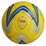 Мяч футзальный ( минифутбол) Star, размер 4, фото 4