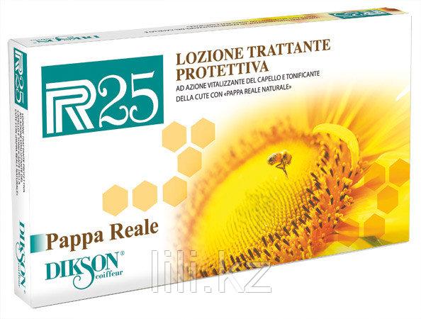 Лосьон с тонизирующим и стимулирующим эффектом на основе натурального маточного молочка Dikson P.R.25