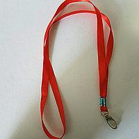 Ланьярд 1 см красный