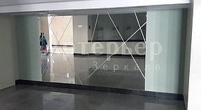 Зеркало крупноформатное настенное с пескоструйным рисунком.  2