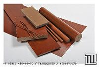 Текстолитовый лист