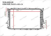 Радиатор основной Great Audi 200. C4 1990-1994 2.6i / 2.8i 4A0121251K