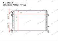 Радиатор основной Great Audi A3. 8P 2003-2012 1.6FSi / 1.6i / 1.8FSi / 2.0FSi 1K0121251AR