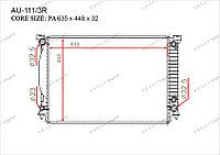 Радиатор основной Great Audi A4. B6 2000-2004 3.0i V6 / 3.2FSi 8E0121251C