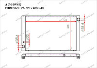 Радиатор основной Great Audi A8. D3 2003-2010 3.0TDi / 4.0TDi / 4.2TDi 4E0121251D