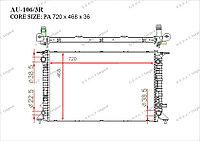 Радиатор основной Great Audi S6. C7 2011-Н.В 3.0TDi 8K0121251Q