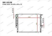 Радиатор основной Great BMW Series 5. E34 1988-1995 3.0i / 3.5i 17111468080