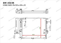 Радиатор основной Great BMW Series 5. E39 1995-2003 2.0i / 2.3i / 2.8i / 3.5i / 4.0i 17111740696