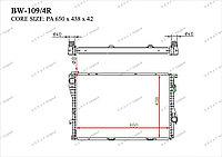 Радиатор основной Great BMW Series 7. E38 1994-2001 2.8i / 3.0i / 3.5i / 4.0i / 5.0i 17101742099