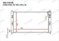 Радиатор основной Great Citroёn С4. AirCross 2012-2013 1.6HDi / 1.8D 1330V1