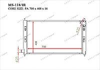 Радиатор основной Great Citroёn С4. AirCross 2012-2013 1.6i / 2.0i MN156092
