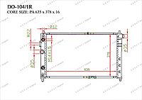 Радиатор основной Great Daewoo Cielo. I пок. 1994-2008 1.5i / 1.8i 96144847