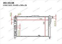 Радиатор основной Great Daewoo Nexia. N100 1994-2008 1.5i / 1.8i 96144847