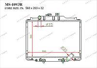 Радиатор основной Great Hyundai H 100. II пок. Mini Bus 1993-2004 2.4i 2530043000