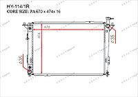 Радиатор основной Great Hyundai Santa Fe. DM 2010-Н.В 2.4i / 3.5i V6 253102B400