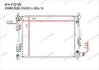 Радиатор основной Gerat Hyundai Solaris. I пок. 2011-Н.В 1.4i / 1.6i 253101R050