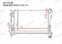 Радиатор основной Great Hyundai Sonata. YF 2010-Н.В 2.0i / 2.4i 253103Z250