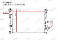 Радиатор основной Great Kia Cee D. II пок. 2012-Н.В 1.4i / 1.6i 253103X011