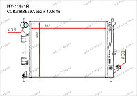 Радиатор основной Great Kia Forte. III пок. 2012-2014 1.6i / 1.8i / 2.0GDi 253103X011