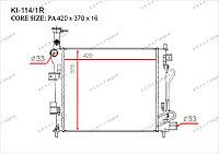 Радиатор основной Great Kia Picanto. II пок. 2011-Н.В 1.0i / 1.2i 253101Y050