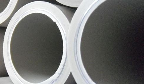 Труба 485х34 ст.40ХН, фото 2