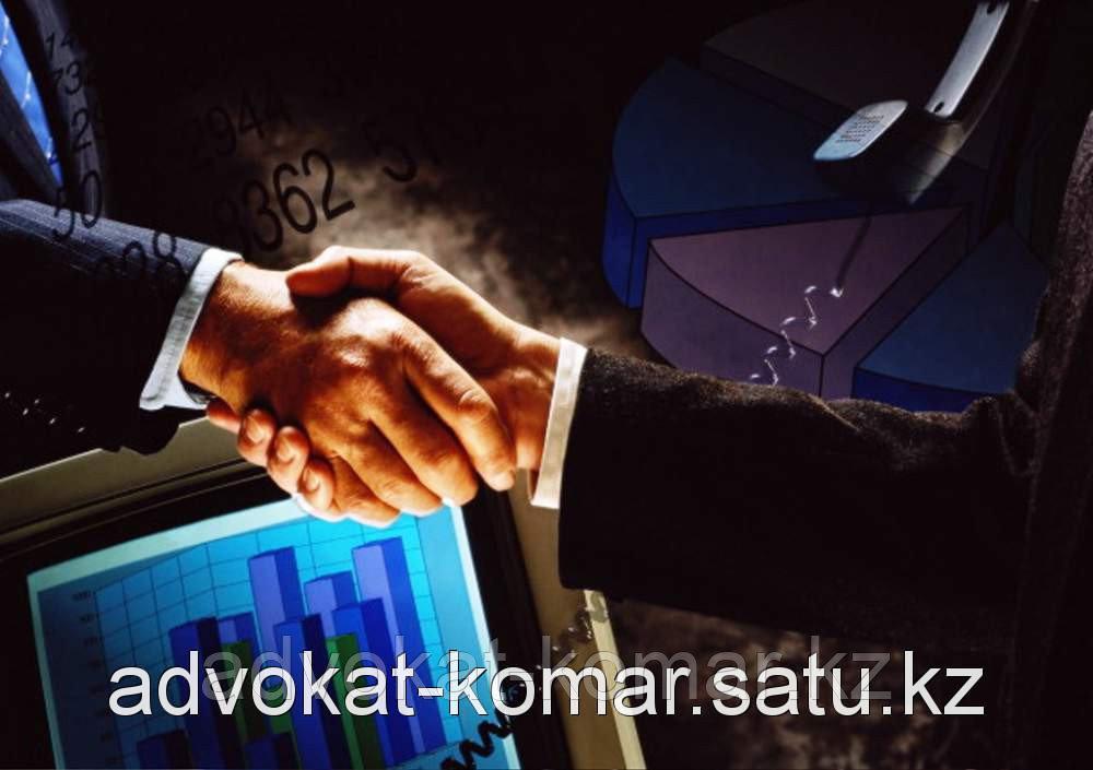 Консультации адвоката в Алматы.