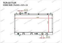 Радиатор основной Great Mazda 323. BJ 1998-2004 1.3i / 1.4i / 1.5i / 1.6i / 1.8i ZL0415200