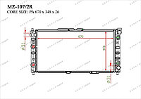 Радиатор основной Great Mazda 323F. II пок. 1994-1998 1.5i / 1.6i / 1.8i BPM915200