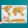 Скретч карта мира 88х52см