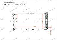 Радиатор основной Great Mazda 626. GE 1991-1997 1.8i / 2.0i FS2015200E