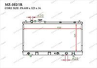 Радиатор основной Great Mazda Prot?g?. III пок. 1998-2004 1.3i / 1.4i / 1.5i / 1.6i / 1.8i ZL0415200