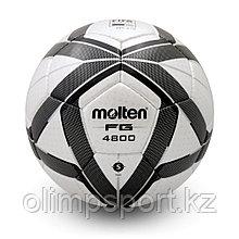 Мяч футзальный (мини футбол) Molten, 4 размер