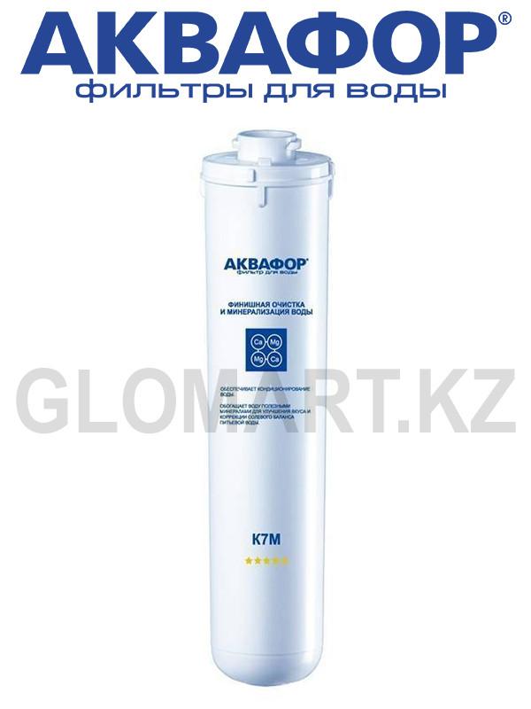 Аквафор K7M для кувшинов