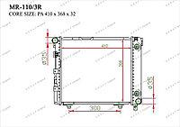 Радиатор основной Great Mercedes E-Класс. W124 1984-1993 2.0i / 2.2i / 2.3i 2015002903