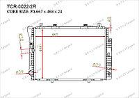 Радиатор основной Great Mercedes S-Класс. W140 1992-1998 2.8i / 3.0i / 3.2i 1405002103