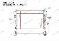Радиатор основной Great Mercedes S-Класс. W221 2005-2013 2.5CDi / 3.2CDi / 3.5CDi / 4.2CDi / 4.5CDi 2215002603