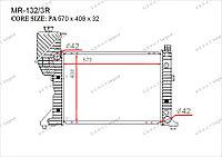 Радиатор основной Great Mercedes Sprinter. W901-905 1995-2006 2.3D / 2.9TD 9015001800
